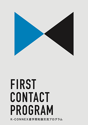 first_contact_cover